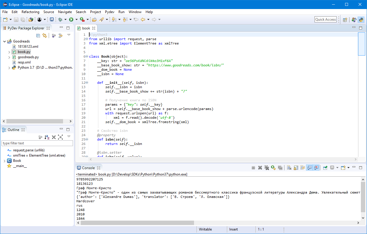 Python ide eclipse plugin android